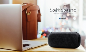 SoftSound Bluetooth speaker