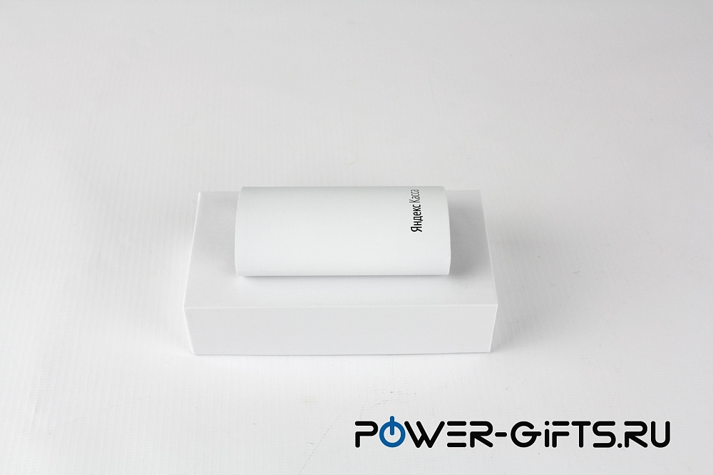 Power bank для компании Яндекс.Касса